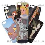 カスタムカバー iPhone 5s ディズニー ムービーシリーズ【iPhone SE/5s/5対応】