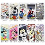 カスタムカバー iPhone 5c ディズニー
