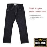 メイドインジャパン・メンズ・デニムキールマンパンツ【EAGLE STAR/イーグルスター】