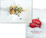 AVANTI PRESS クリスマススタンドアウトカード<犬×ツリー×オーナメント>
