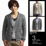 SALE【特価】綿麻ニット テーラードジャケット