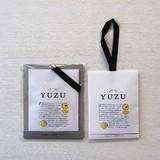 【高知県産ユズ精油使用】YUZUシリーズ 消臭アロマサシェ