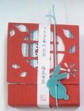 【京都発♪】うさぎ庵のお茶&お茶とあられギフト