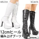 《大きいサイズ》12cmヒールの編み上げロングブーツ【ST02/ゴスロリ/靴】