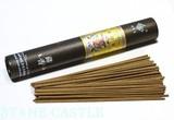 【天然石浄化アイテム】五木舒胃方香 (チベット産)【天然石 パワーストーン】