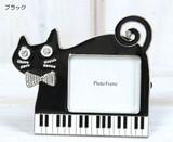 ピアノキャットフォトフレーム