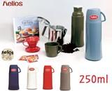 【helios】エレガンス 魔法瓶 250ml