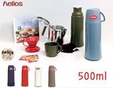 【helios】ELEGANCE エレガンス 魔法瓶 500ml コップ付 卓上 ガラス製 魔法瓶 fromドイツ
