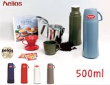 【helios】エレガンス 魔法瓶 500ml