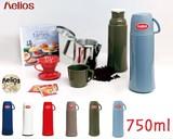 【helios】ELEGANCE エレガンス 魔法瓶 750ml コップ付 卓上 ガラス製 魔法瓶 fromドイツ