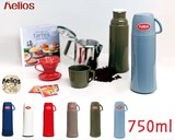 【helios】エレガンス 魔法瓶 750ml