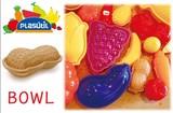 『Peanut Bowl』ピーナッツ型小物入れ fromブラジル♪