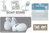 『SOAP BOMB』爆弾型ソープケースでこっそりお出かけを(3個セット)