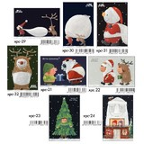■ポストカード■ クリスマス 武内祐人