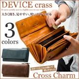 【3色共到着!即納!!】サッと取り出せるカードケース付き!DEVICE crass 長財布