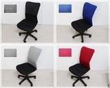 【ブルー、レッド、ブラック:予約販売8月下旬入荷予定】チェア メッシュシンプルチェア カラーは4色