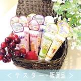 ■【テスター・什器・販促品】 リルティッシュハンドクリーム