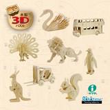 【飾る木製3Dパズルキット】パズルキット