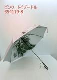 通年新作)晴雨兼用・長傘 9種類の犬・猫裏面プリント晴雨兼用ジャンプ傘
