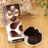 【神戸倉庫】チョコチップス 24枚入(ダーク)