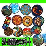 【刺繍技術MAX!】ネパール手作り刺繍ワッペンアソート【限定!】