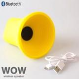 Bluetooth端末対応☆ハイデザインなスピーカー!!Wow Wireless Speaker