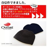 EDGE CITY Tip Material Comfortable Out Last Switzerland Watch Cap
