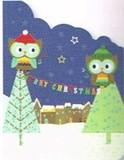 MADISON PARK GREETINGS クリスマスカード <ふくろう×ツリー>