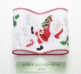 【クリスマスリボン】ハッピーサンタ