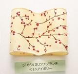 【クリスマス】【Autumn】SUプチブランチ(ワイヤー入り)