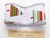 東京リボン セール 【クリスマス】SUメタリックエッジツリー(ワイヤー入り)