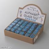 【QUIQUI】Alphabet Glass Tile Sunndays 6点/180点セット