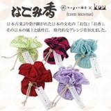なごみ香 手拭巾着包 お香 コーンインセンス 8粒入 nugoo×kou 日本製 made in Japan