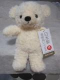 童心★クマのフカフカ 日本製 ウサギ ブタ 羊 未年