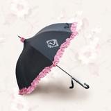 ピエロフリルアンブレラ<雨傘  3色展開> 03AKS-1203
