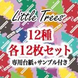 【リトル・ツリー】【芳香剤】ランキング上位12種 各12枚セット 専用台紙+サンプル付き