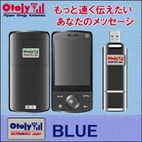 SUISAKU 携帯電話スマートフォンに貼るだけで通信を快適に!モバイルオトジー BLブルー