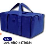【決算】アイロン収納バッグ J-933 ブルー