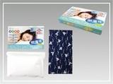 Health Salt Pillow Pillow Case