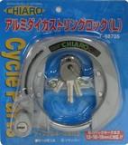 アルミダイカストリングロックL T-88705 (グレー) [その他] [在庫有]