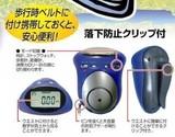 コンテック(kontec) 歩数計ブザー ブルー KE-53