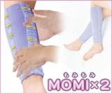 MOMIX2(モミ*モミ) 2枚組み