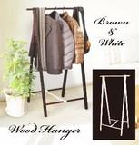 Clothes Hanger Clothes Hanger Rack Wooden Coat Hanger 2 Colors