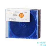 【信頼のOHMブランド】CD/DVDスリムケース クリア&カラー