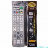 【信頼のOHMブランド】簡単TVリモコン メーカー毎設定済みタイプ