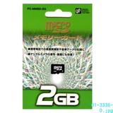【信頼のOHMブランド】マイクロSD/SDHCメモリーカード 2/4/8/16/32GB