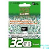【信頼のOHMブランド】マイクロSD/SDHCメモリーカード 4/8/16/32GB
