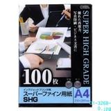 【信頼のOHMブランド】スーパーファイン用紙SHG 各サイズ
