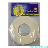 【信頼のOHMブランド】モールテープ 0/1/2/3/カーペット号用 4m巻