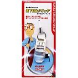 【テレホンリース】シンプルクリッパー(携帯向けクリップ) RBSSCC1